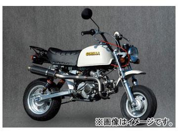 2輪 ヤマモトレーシング spec-A マフラー TI UP/LONG カーボン JMCA 品番:10060-TULCS ホンダ モンキー
