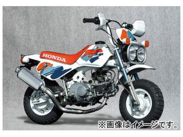 2輪 ヤマモトレーシング spec-A マフラー TI DOWN/SHORT アルミプレス JMCA 品番:10060-TDSAS ホンダ モンキー