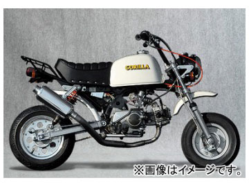 2輪 ヤマモトレーシング spec-A マフラー TI DOWN/LONG アルミプレス レース 品番:10060-TDLAR ホンダ モンキー