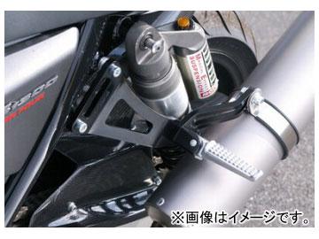 2輪 ヤマモトレーシング UP-TYPEタンデムステップ 品番:00012-15 ホンダ CB1300SF