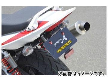 2輪 ヤマモトレーシング フェンダーレスKIT 品番:00012-01 ホンダ CB1300SF