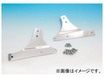 2輪 EASYRIDERS シーシーバーサイドプレートKIT 品番:CCI20810 JAN:4548632136675 HD FLST 2003年~