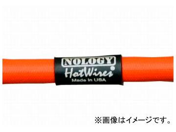 2輪 EASYRIDERS NOLOGY ホットワイヤー オレンジ 180°58cm 品番:NPW009OR JAN:4548632126980 HD ユニバーサルEVO