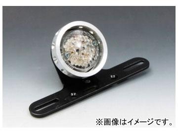 2輪 EASYRIDERS ドリルドフィンテールライト アルミ LED クリアレンズ 品番:5904-C JAN:4548632167600