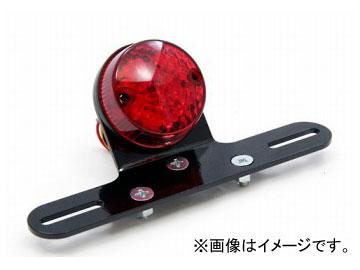 2輪 EASYRIDERS チョッパーテールライト LED 赤レンズ 品番:5208-R JAN:4548632079668