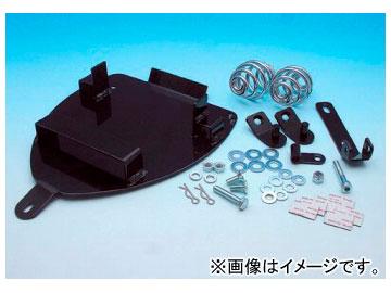 2輪 EASYRIDERS ソロシート用スプリングマウントKIT 品番:Z2150 JAN:4548632052463 ホンダ スティード400