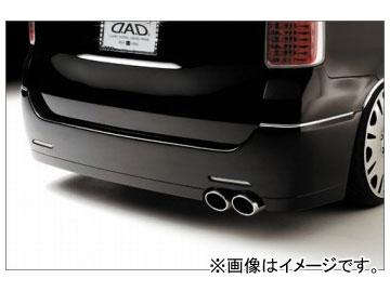 ギャルソン D.A.D ZX リアバンパー トヨタ ノア ZRR70/75