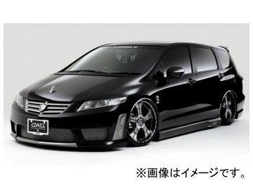 ギャルソン D.A.D ZRエディション スペシャル3セット ホンダ オデッセイ RB3,4