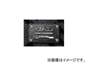 ギャルソン D.A.D プロングエンブレム タイプ DC ブラック