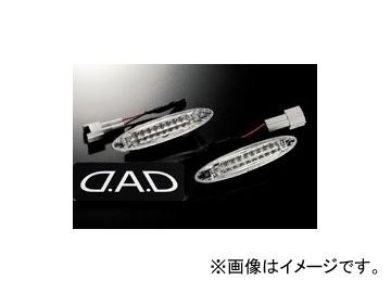 ギャルソン クリスタルLEDウインカー GT-E トヨタ マークX GRX12#