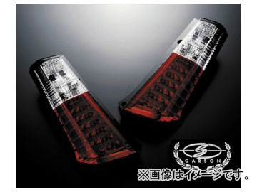 ギャルソン クリスタル&レッドテールレンズ(LED) type-2 GE012-07 スズキ ワゴンR MH23S