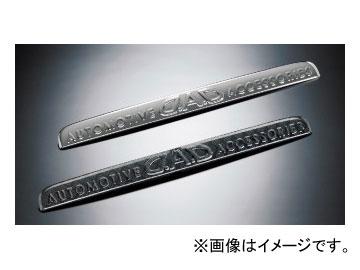 送料無料 ギャルソン D.A.D リアゲートガーニッシュ オリジナルカラー レジアスエース 特価品コーナー☆ 1~3型 格安 価格でご提供いたします 200系 ハイエース トヨタ