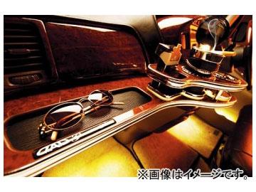ギャルソン D.A.D フロントテーブル トヨタ エスティマ A/MCR3#W