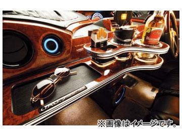 ギャルソン D.A.D フロントテーブル トヨタ bB QNC20/25