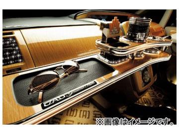 ギャルソン D.A.D フロントテーブル トヨタ ノア&ヴォクシー ZRR7#