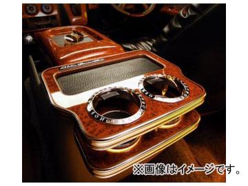 ギャルソン D.A.D セカンドテーブル トヨタ ハイエース H200 GL/WIDE