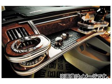 ギャルソン D.A.D フロントテーブル トヨタ プリウス ZVW30