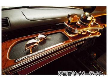 ギャルソン D.A.D フロントテーブル トヨタ 150 マジェスタ