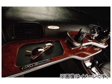 ギャルソン D.A.D フロントテーブル トヨタ セルシオ UCF20/21