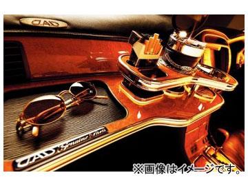 ギャルソン D.A.D フロントテーブル トヨタ セルシオ UCF30/31 MC前
