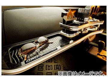 ギャルソン D.A.D フロントテーブル ニッサン ムラーノ Z50