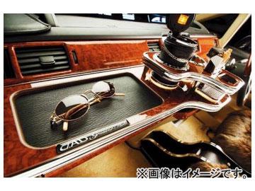 ギャルソン D.A.D フロントテーブル ホンダ ステップワゴン RG1~4