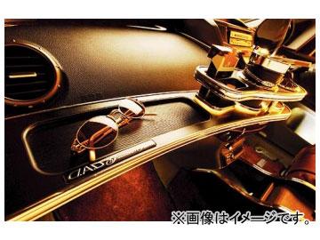 ギャルソン D.A.D フロントテーブル ホンダ オデッセイ RB1/2