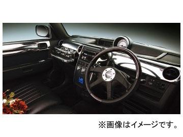 ギャルソン ラグジュアリー インテリアパネルコレクション Aセット スタンダードカラー トヨタ bB NCP30 後期