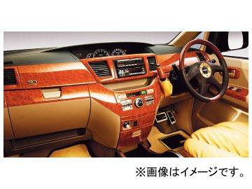 ギャルソン ラグジュアリー インテリアパネルコレクション Bセット オリジナルカラー トヨタ ノア/ヴォクシー AZR