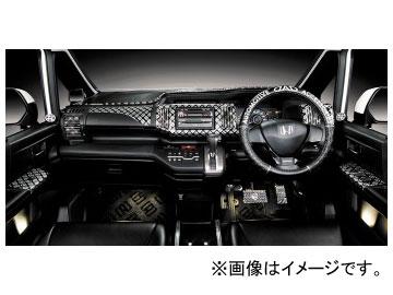 ギャルソン インテリア5点セット オリジナルカラー ホンダ ステップワゴン RK1,2,5,6