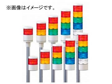 パトライト シグナル・タワー LED薄型小型積層信号灯 直取付け 3段 LES-302AW
