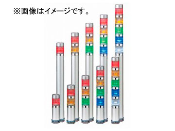 パトライト シグナル・タワー SUPER SLIM LED超スリム積層信号灯 ショートボディ 5段 MES-502A-RYGBC