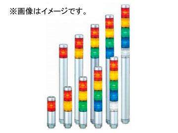 パトライト シグナル・タワー SUPER SLIM LED超スリム積層信号灯 ショートボディ 3段 MPS-302
