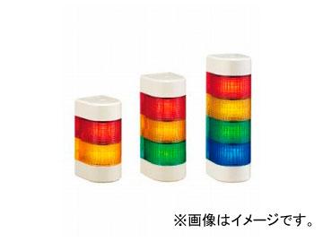 パトライト シグナル・タワー ウォールマウント LED壁面取付け積層信号灯 ブザー付き 3段 WME-3M2AFB