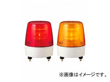 パトライト LED流動・点滅表示灯 KPE-220A