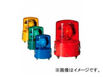 パトライト 大型回転灯 SKC-202A