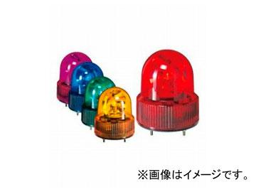 パトライト 船舶専用オールプラスチック回転灯 SKH-110SA