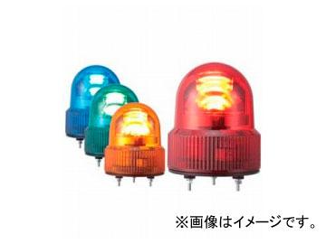 パトライト LED回転灯 ブザー付き 赤/黄 SKHEB-100