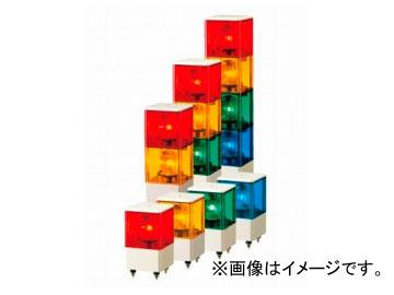 パトライト キュービックタワー 積層回転灯 4段式 KJ-420-RYGB