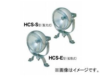 パトライト ハロゲンサーチライト 集光式 HCS-12S