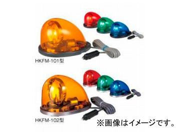 パトライト 流線型回転灯 HKFM-102