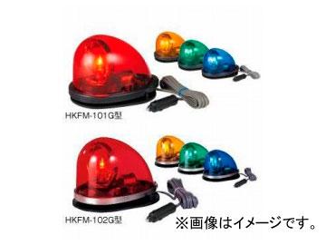 パトライト 流線型回転灯 HKFM-101G