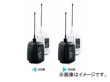 パトライト ワイヤレスコントロールユニット(高速版) 送信機 PWS-THP