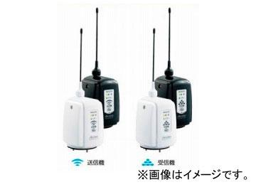 パトライト ワイヤレスコントロールユニット(省エネ版) 送信機 PWS-TTN