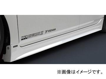 シルクブレイズ GLANZEN サイドステップ 純正色(パールメタリック) トヨタ プリウス ZVW30 2009年05月~2011年12月 選べる6塗装色