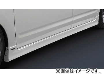 シルクブレイズ エアロ サイドステップ 純正色(パールメタリック) トヨタ プリウス NHW20 2003年09月~2009年04月 選べる6塗装色