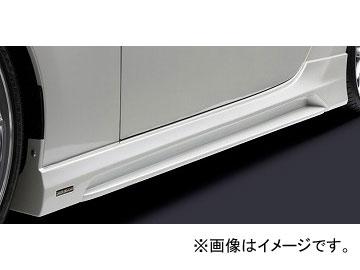 シルクブレイズ GLANZEN サイドステップ 純正色(パールメタリック) トヨタ 86(ハチロク) ZN6 2012年04月~2016年07月 選べる6塗装色