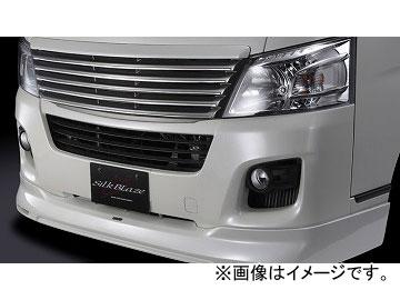 シルクブレイズ プレミアムライン フロントスポイラー 純正色(パールメタリック) ニッサン NV350キャラバン E26 標準/ロング/標準ルーフ 選べる5塗装色