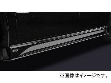 シルクブレイズ リンクス サイドステップ 純正色(パールメタリック) ホンダ N-BOX JF1/2 2011年12月~ 選べる8塗装色