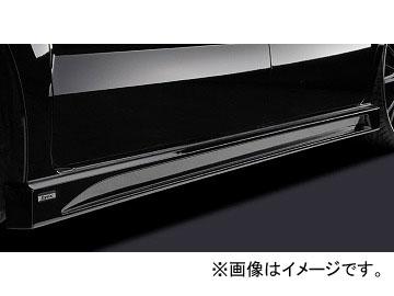 シルクブレイズ リンクス サイドステップ 純正色(パールメタリック) ホンダ N-BOX CUSTOM JF1/2 2011年12月~ 選べる8塗装色
